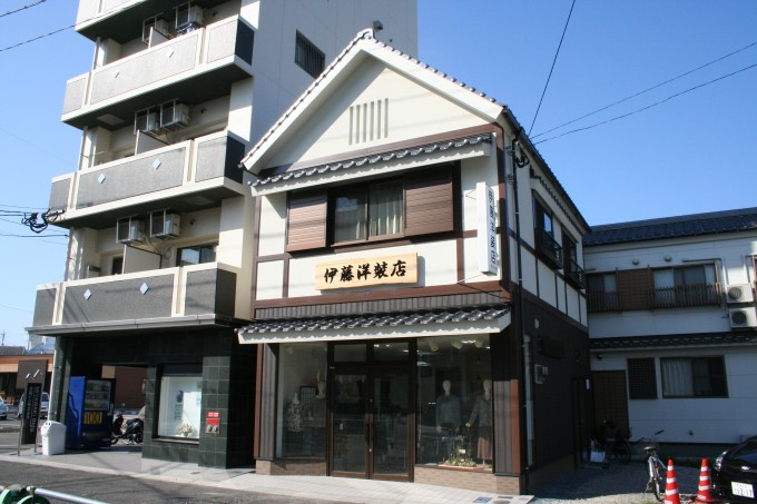 伊藤洋装店