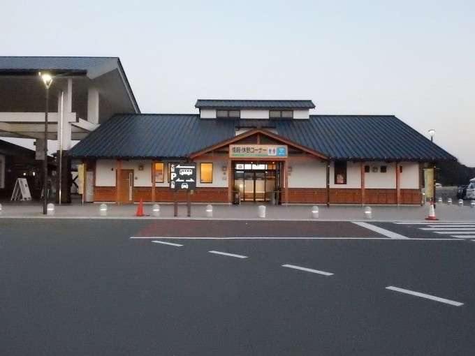 簡易パーキングエリア情報休憩施設・トイレ建築工事