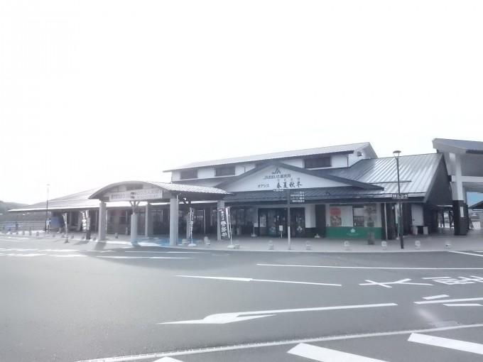 道の駅なかつ JAおおいた直売所 オアシス春夏秋冬