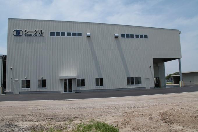 IMG_3001(シーゲル第二工場 成形工場)